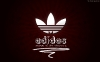 Adidas HD wallpapers
