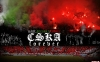 cska-sofia-wallpapers-1251890917