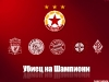 cska-sofia-wallpapers-1251890923
