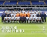 tottenham-hotspur-hq-wallpapers-515